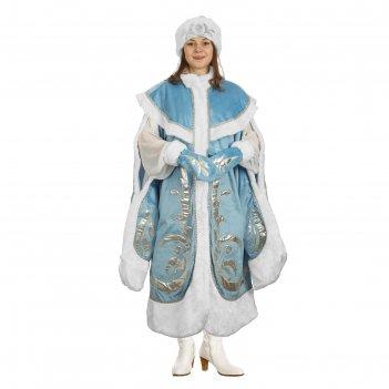 Карнавальный костюм снегурочка боярская, 3 предмета, размер 44-48, на рост