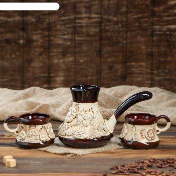 Кофейный набор лепка, 3 предмета, 0,5 л/ 0,2 л