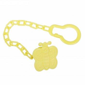 Держатель для пустышки на цепочке, цвет жёлтый, микс форм