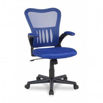 Кресло college hlc-0658f, синее