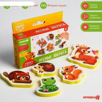 Макси - пазлы для ванны (головоломка) «лесные зверята» 10 деталей