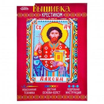 Набор для вышивания крестиком святой мученик максим размер основы 21,5*29