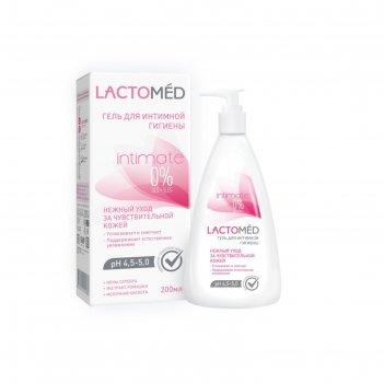 Гель для интимной гигиены «лактомед», уход за чувствительной кожей, 200 мл