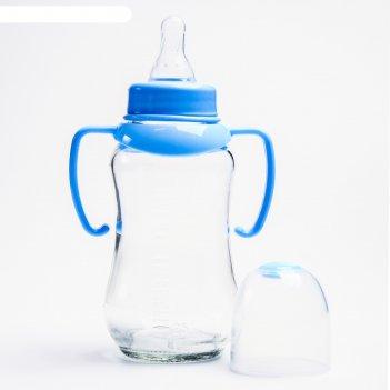 Бутылочка для кормления с ручками, стекло, 175 мл., цвет микс