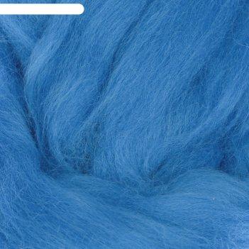 Шерсть для валяния 100% полутонкая шерсть 50гр (98 лесной колокол.)