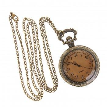 Часы карманные кварц на цепочке 80см, бронзовый каркас d=4,5см,h=5,8см