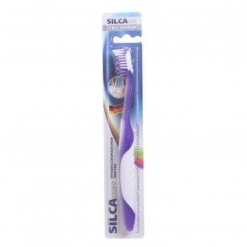 Зубная щетка  silcamed профессиональная чистка, средняя жесткость, 1 шт.