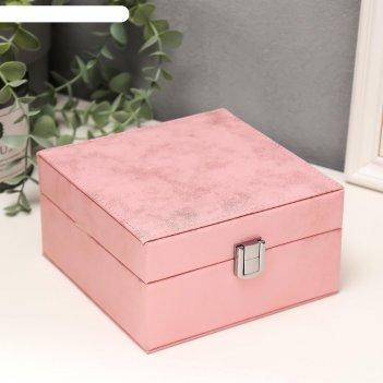 Шкатулка кожзам для украшений золотой блеск на розовом 8х14,5х14,5 см