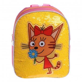 Рюкзачок детский три кота 25*20.5*10 дев пайетки, желт/розовый cths-ua1-57