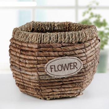 Кашпо плетеное я тебя люблю 22х22х17 см, ромб, цвет коричневый