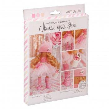 Набор для шитья «мягкая кукла аннэт», 18 х 22 х 3,6 см