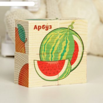 Кубики деревянные фрукты, набор 4 шт.