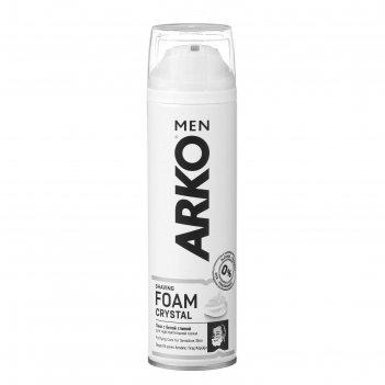 Пена для бритья arko men crystal с белой глиной 200мл