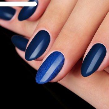 Втирка «зеркальный блеск» для декора ногтей, цвет синий