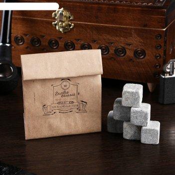 Камни для виски главе семьи, в крафт пакете, 6 шт.