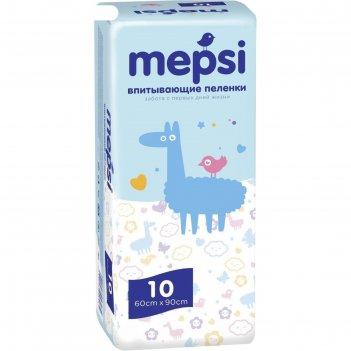 Пеленки детский впитывающие mepsi 60х90,  10 шт