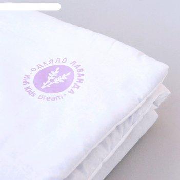 Одеяло «лаванда», размер 110 x 140± 5 см