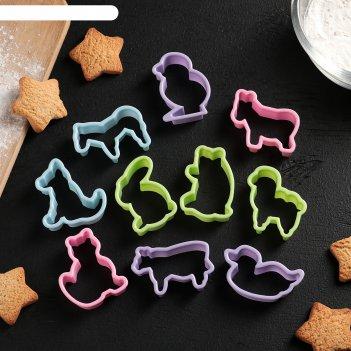 Набор форм для печенья 5,5x4,5x1,7 см зоопарк, 10 шт, цвет микс