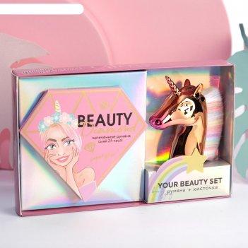 Набор: запечённые румяна и кисть для макияжа you born to glow