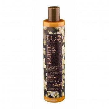 Балансирующий бальзам для волос ecolab karite spa восстановление и укрепле