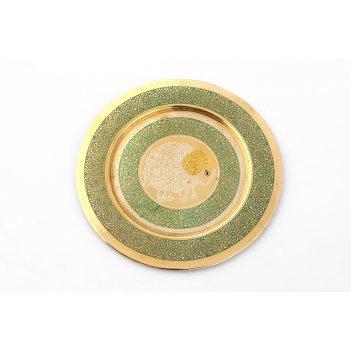 Тарелка декоративная диаметр=19 см.без упаковки