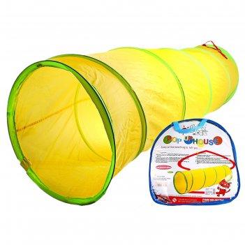 Детский туннель, цвет жёлтый