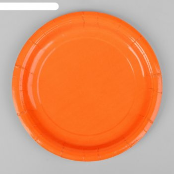 Тарелка бумажная однотонная, цвет оранжевый