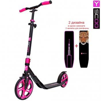 Самокат y-scoo rt 250 one&one pink (2 дизайна в 1 самокате)
