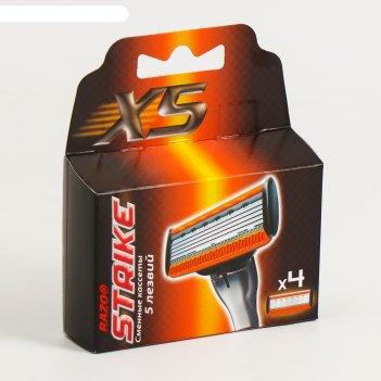 Сменные кассеты к бритвенной система strike х5, 5 лезвий, увлажняющая поло