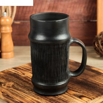 Кружка для пива чёрная керамика, 1 л