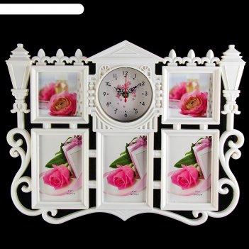 Часы настенные, серия: фото, фонари, 5 фоторамок, белые, 50х39 см