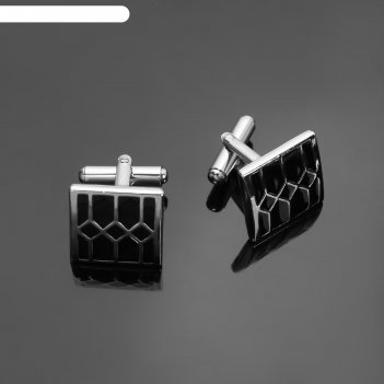 Запонки квадрат с эмалью, три ромбика, цвет черный серебре
