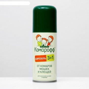 Аэрозоль комарофф от комаров, клещей и мошек 3 в 1,  100 мл