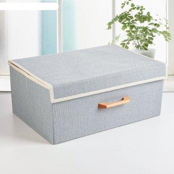 Короб для хранения с крышкой 43x30.5x18.5 см франческа, цвет серо-голубой