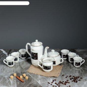 Кофейный сервиз скиф деколь, 9 предметов, 0,65 л/ 0,35 л/ 0,2 л/ 0,1 л