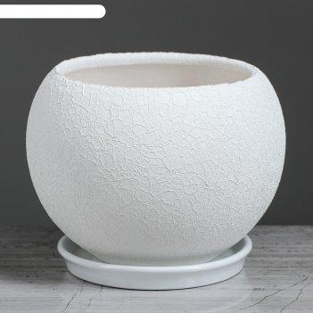 Цветочный горшок 1л шар шёлк белый