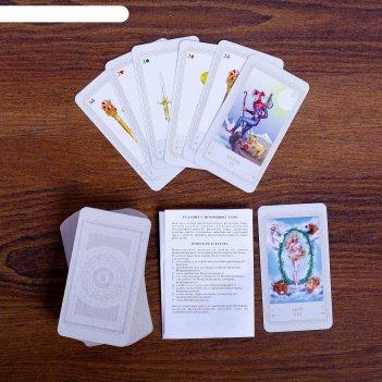 подарочные карты игральные