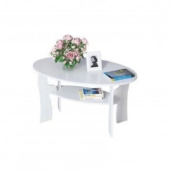 Журнальный стол «санди-1», цвет белый
