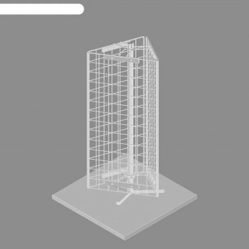 Сетка-стойка настольная вращающаяся, с сеткой, 3 стороны, 70*35 см, пруток