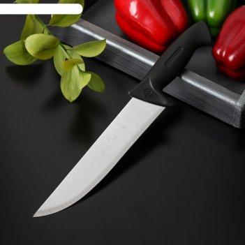 Нож кухонный 33х6 см мечта повара
