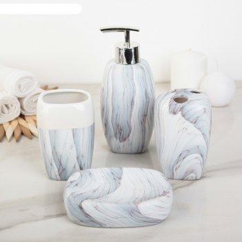 Набор аксессуаров для ванной комнаты, 4 предмета дымчатый мрамор