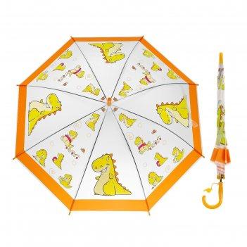 Зонт-трость динозаврик, со свистком, r=43см, цвет оранжевый