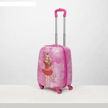 Чемодан детский 18, отдел на молнии, 4 колеса, цвет розовый