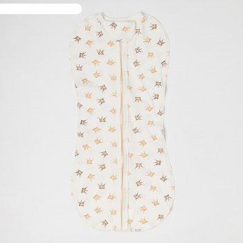 Пеленка-кокон на молнии цвет экрю корона а.1053и, рост 62, интерлок