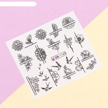 Наклейки для ногтей водные «ласточки»