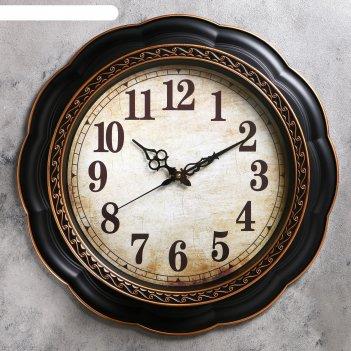 Часы настенные круглые classic style, d=50 см, кайма с узором под бронзу