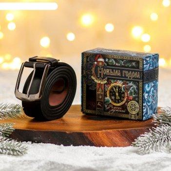 Мужской ремень в подарочной коробке лучшему из лучших