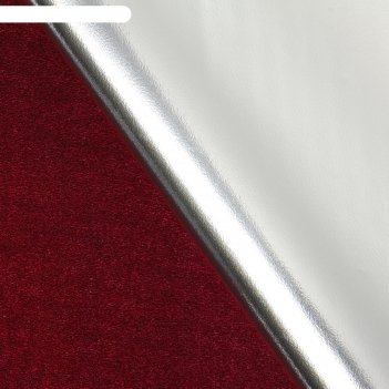 Пленка с блестками, 50 х 70 см