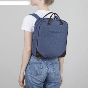Рюкзак-сумка рм-13, 29*9*34, отд на молнии. н/карман, джинс синий