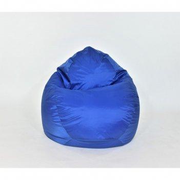 Кресло-мешок «макси», диаметр 100 см, высота 150 см, цвет васильковый
